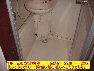 賃貸・ワンルーム_f0031037_18511175.jpg