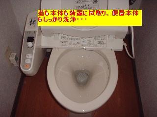 f0031037_18515432.jpg
