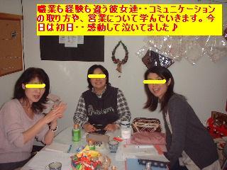 もうひとつの顔_f0031037_18571963.jpg
