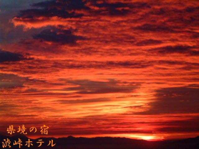 渋峠にて秋の朝焼け雲_f0076939_11225247.jpg