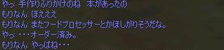 c0110043_6465846.jpg