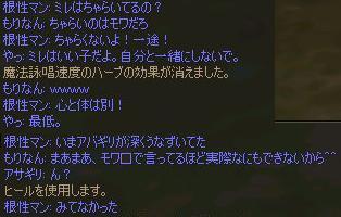 c0110043_647117.jpg