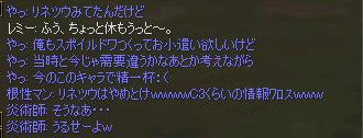 c0110043_6494311.jpg