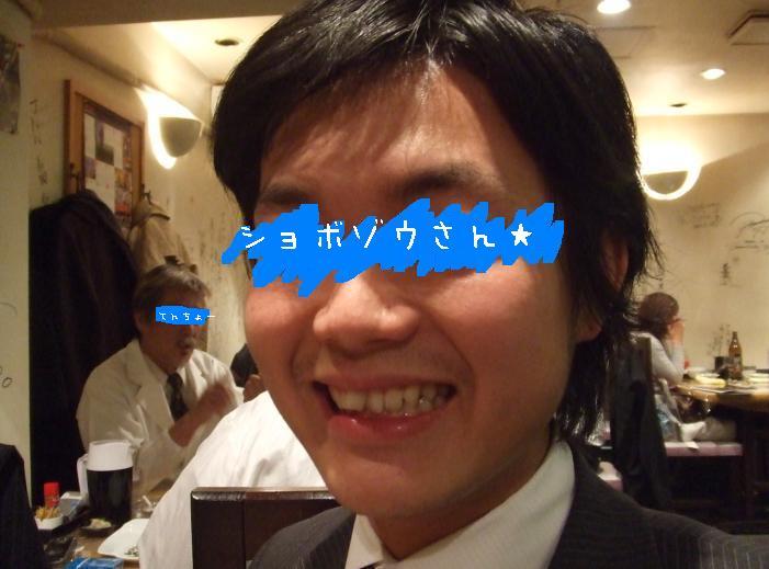 e0000243_13485754.jpg