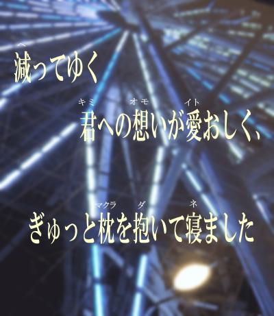 b0065259_1693983.jpg
