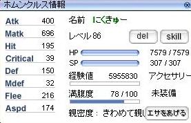 f0091459_5385897.jpg