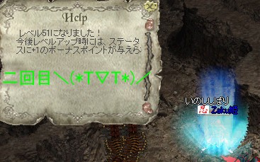 c0055665_16145958.jpg