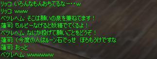 e0024171_16354334.jpg
