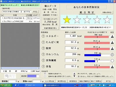 b0082979_18152226.jpg