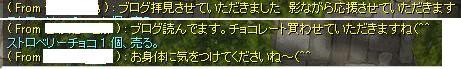 f0123280_21281151.jpg
