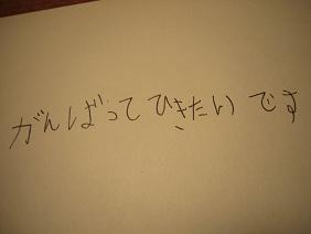 b0019182_224307.jpg