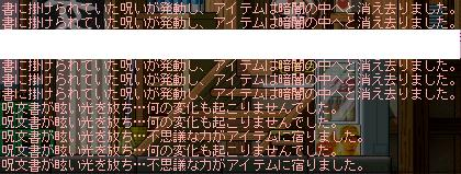 a0059183_1864167.jpg