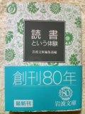 b0055385_2313992.jpg