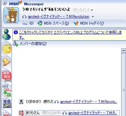 f0034191_1311195.jpg
