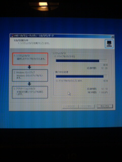 a0003202_2181078.jpg