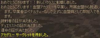 a0059204_3205949.jpg