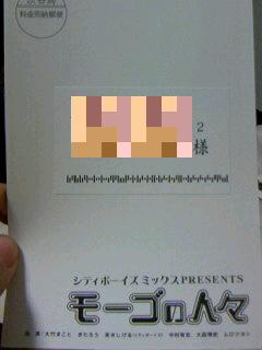 f0010006_19291018.jpg