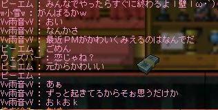 f0031809_1133484.jpg