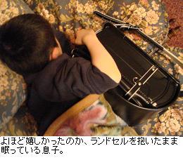b0059410_0292356.jpg