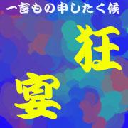 d0095910_2215313.jpg