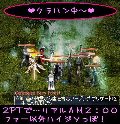 f0072010_6124821.jpg