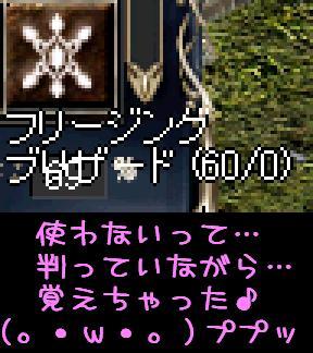 f0072010_6131722.jpg