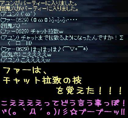 f0072010_6164898.jpg