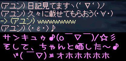 f0072010_6171082.jpg