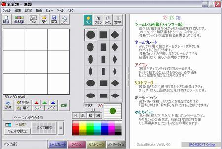 d0048312_203729.jpg