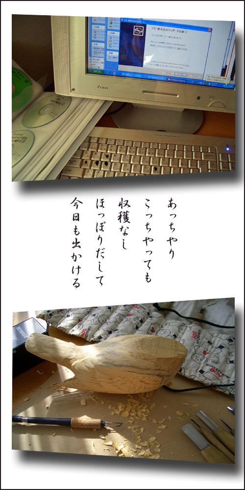 b0019313_14161814.jpg