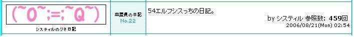 f0101117_21275667.jpg