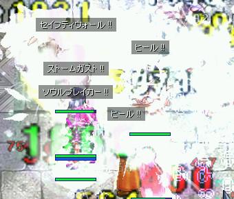 f0089123_2314441.jpg