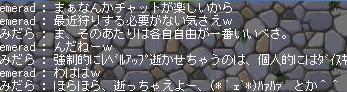 c0055827_1140761.jpg
