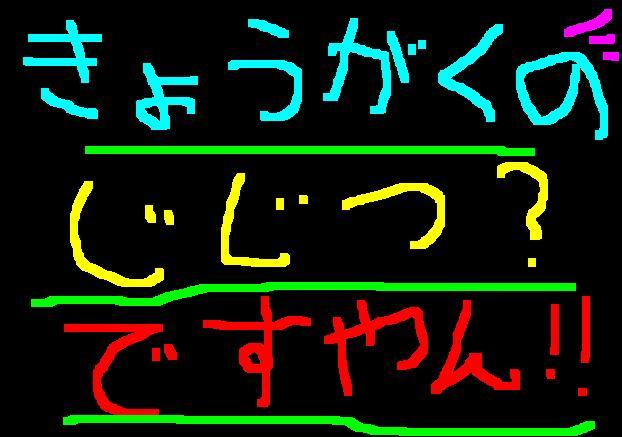 f0056935_21282616.jpg