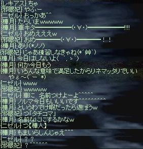 b0036436_6473240.jpg