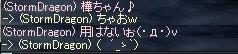 b0036436_6481035.jpg
