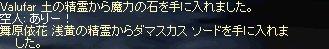 b0010543_1130112.jpg