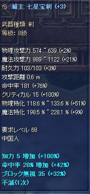 d0078044_736402.jpg