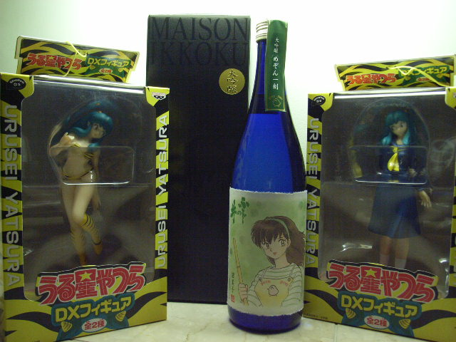 24 sat, Feb/   the 3 presents  from Rumiko sensei_d0082944_22472848.jpg