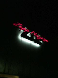 14.ムック in Zepp Nagoya_e0013944_243331.jpg
