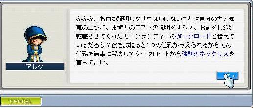c0110053_1410377.jpg