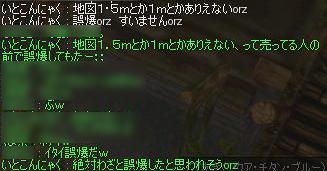 d0095959_1128261.jpg