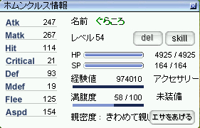 d0083165_1926351.jpg