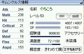 d0083165_1928919.jpg