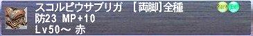 b0070876_25085.jpg