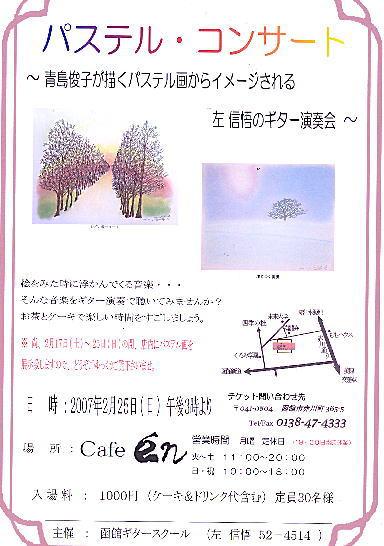c0112479_19533558.jpg