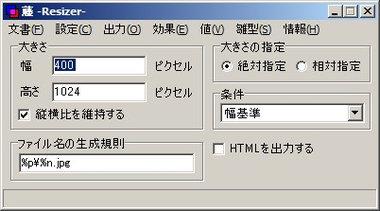 c0112583_1127165.jpg