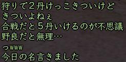 b0052588_175763.jpg