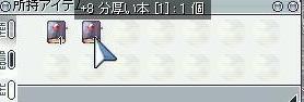 e0115688_13535889.jpg