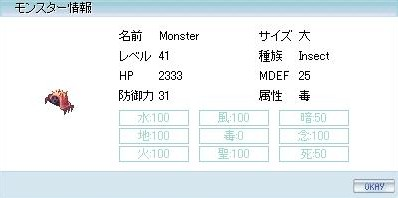 f0034191_18352368.jpg